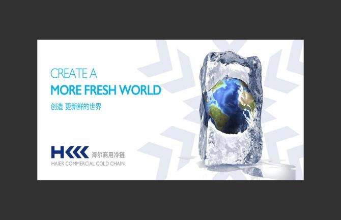 创造更新鲜的世界Create a fresher world