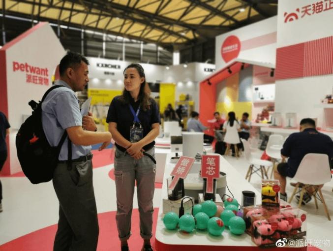 第22届亚洲宠物博览会