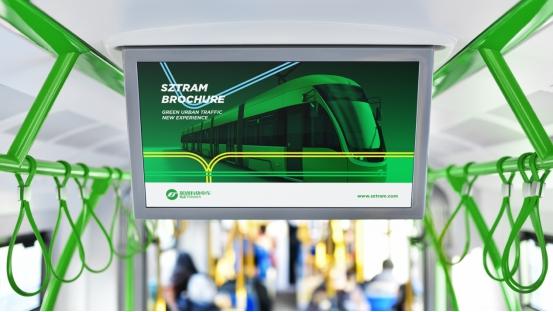绿色都市交通新体验